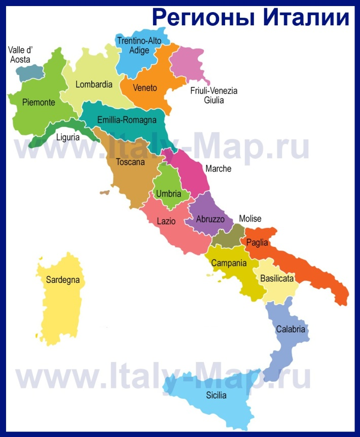Карта Италии с регионами
